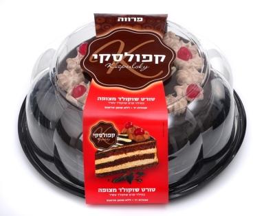 Kapulsky Chocolate Cream Torte