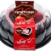 Kapulsky Heart-shaped Cake